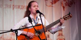 В Твери пройдет концерт исполнителя бардовской песни Елизаветы Рысенковой