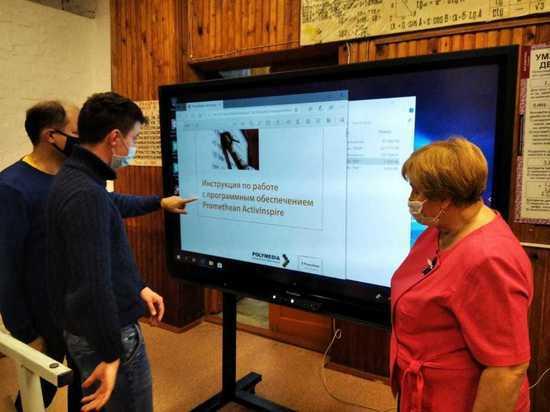 В Тверской области несколько школ получают новое компьютерное оборудование