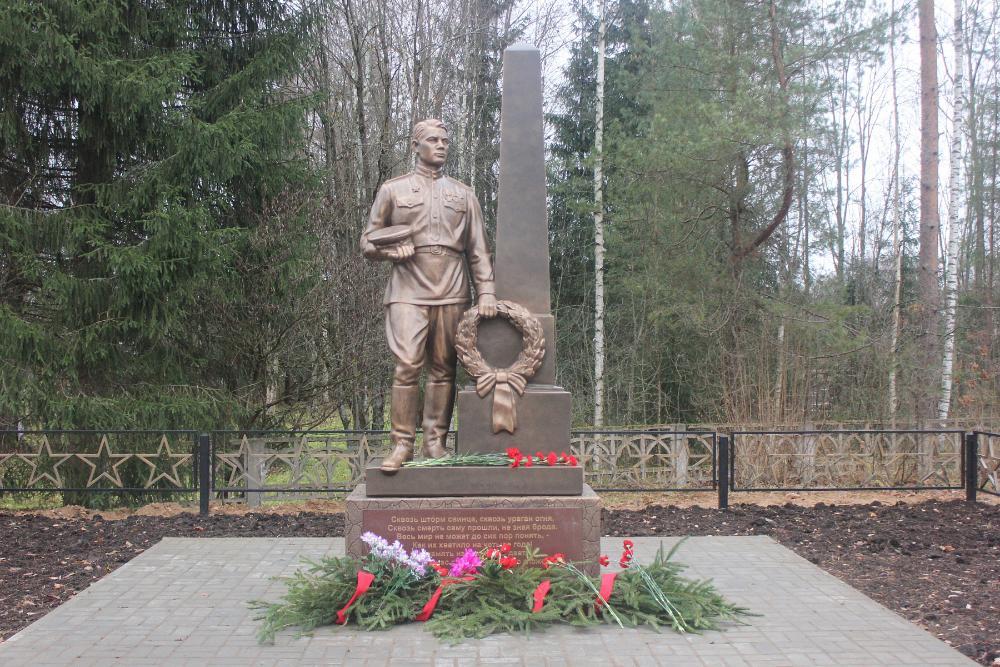 В Бологовском районе открыли мемориал погибшим воинам