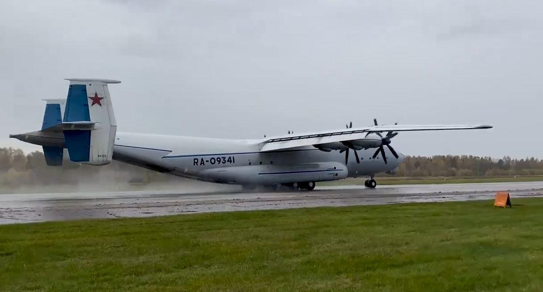 Появилось видео полета самого большого самолета Ан-22 под Тверью в сложных метеоусловиях