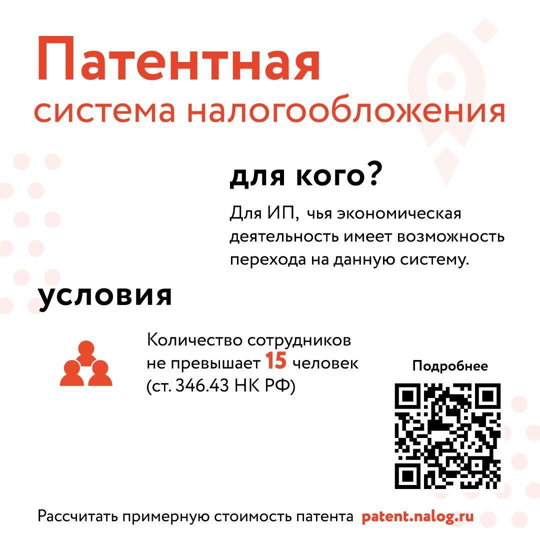 В тверском центре «Мой бизнес» предпринимателям помогут с выбором режима уплаты налогов