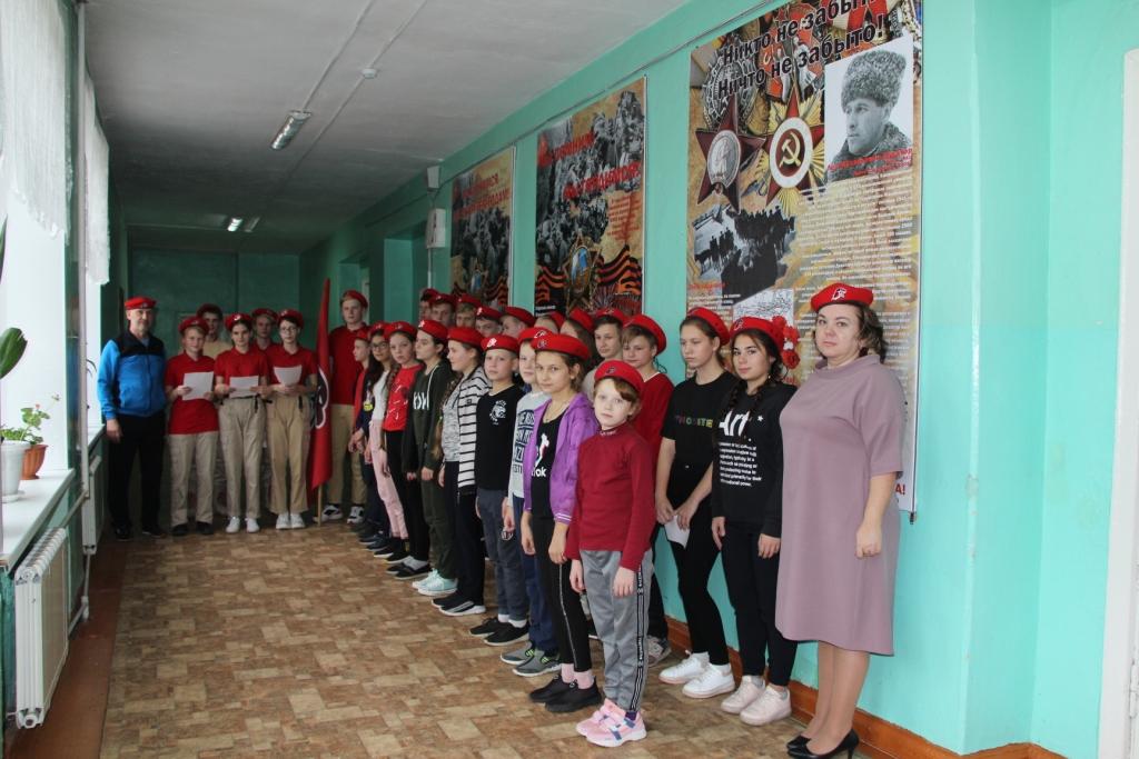 Учеников Жарковской школы посвятили в юнармейцы