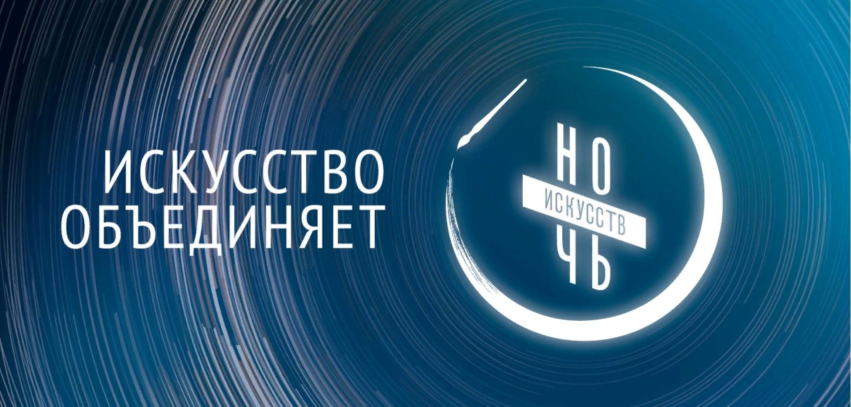 """Тверской ТЮЗ присоединится к акции """"Ночь искусств"""" сегодня вечером"""