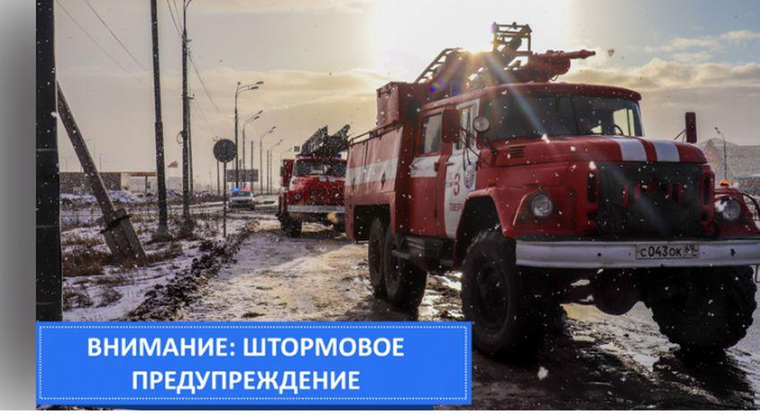 Мокрый снег и гололедица: в Тверской области объявлено штормовое предупреждение