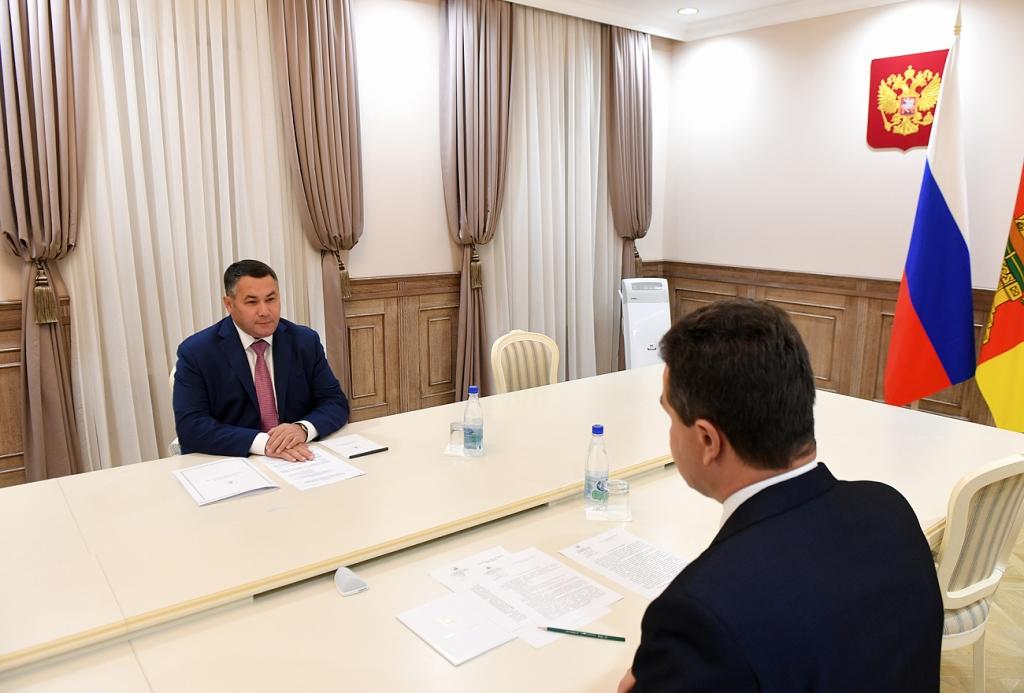 Глава Жарковского района побывал на приёме у губернатора Тверской области