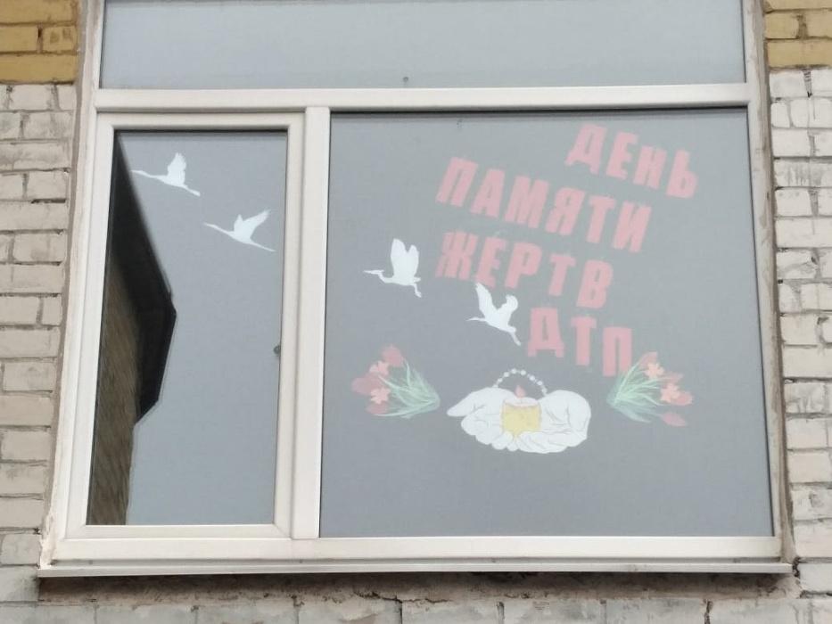 В Конаковском районе автоинспекторы и юидовцы почтили память жертв ДТП
