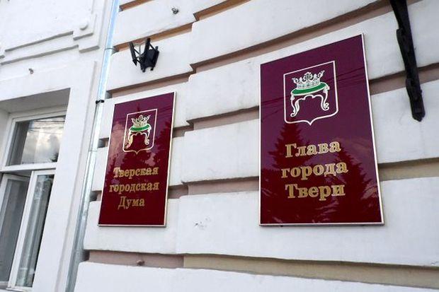 Проспекту 50 лет Октября в Твери присвоят имя Николая Корыткова