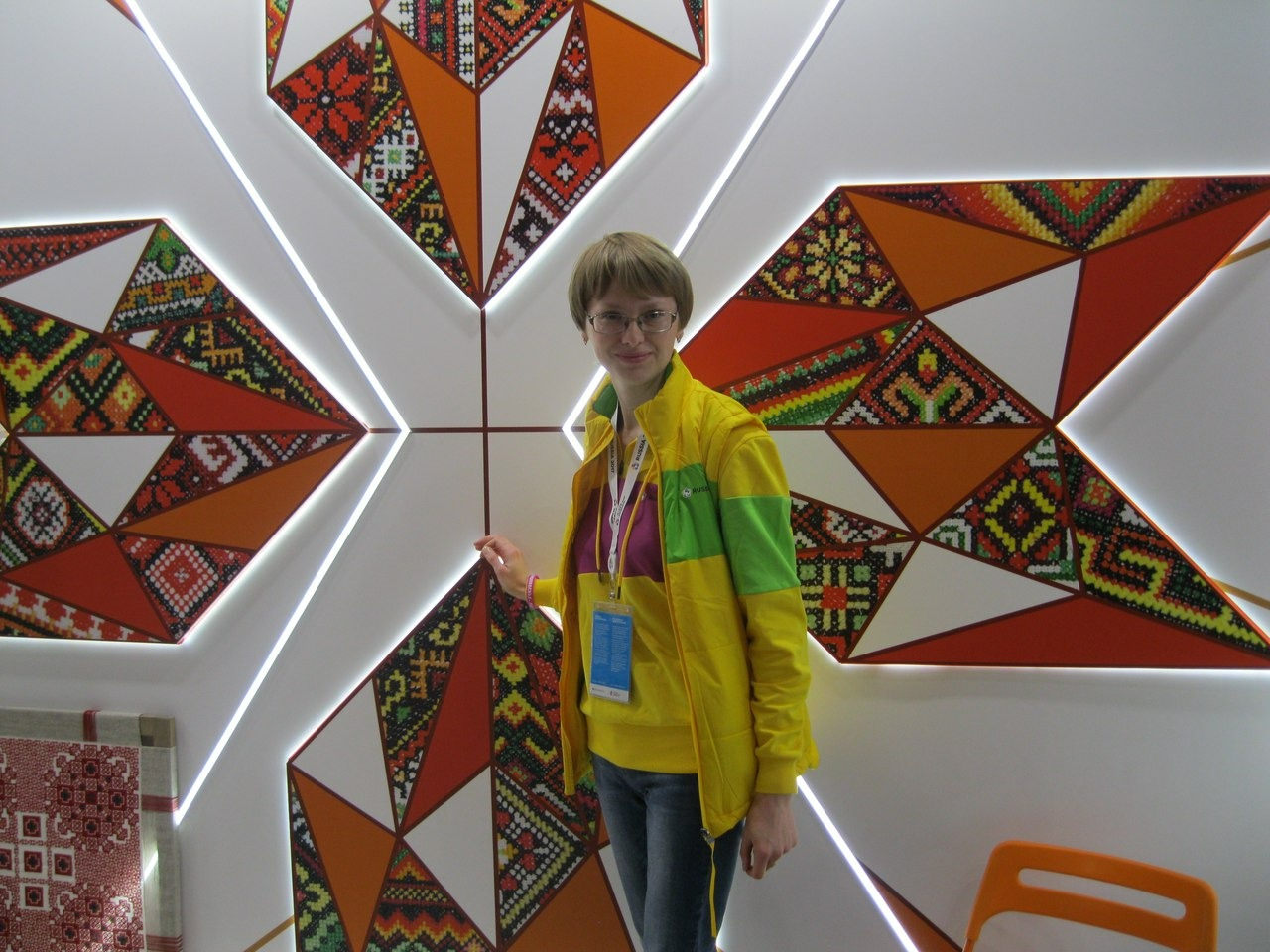 Наталья Смирнова:День народного единства–праздник дружбы, мира и согласия