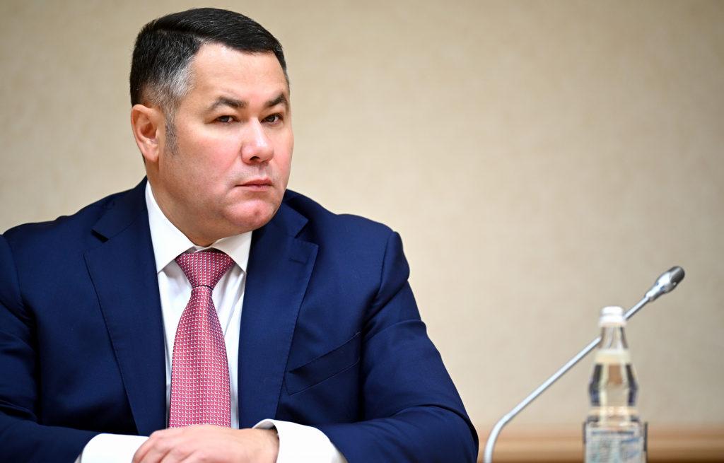 Игорь Руденя принял участие в совещании Правительства РФ по газификации