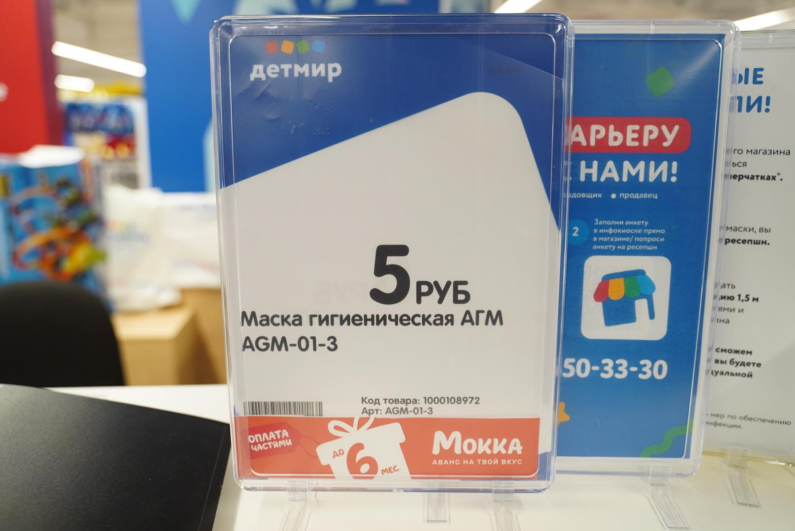 В Тверской области продолжают контролировать соблюдение масочного режима