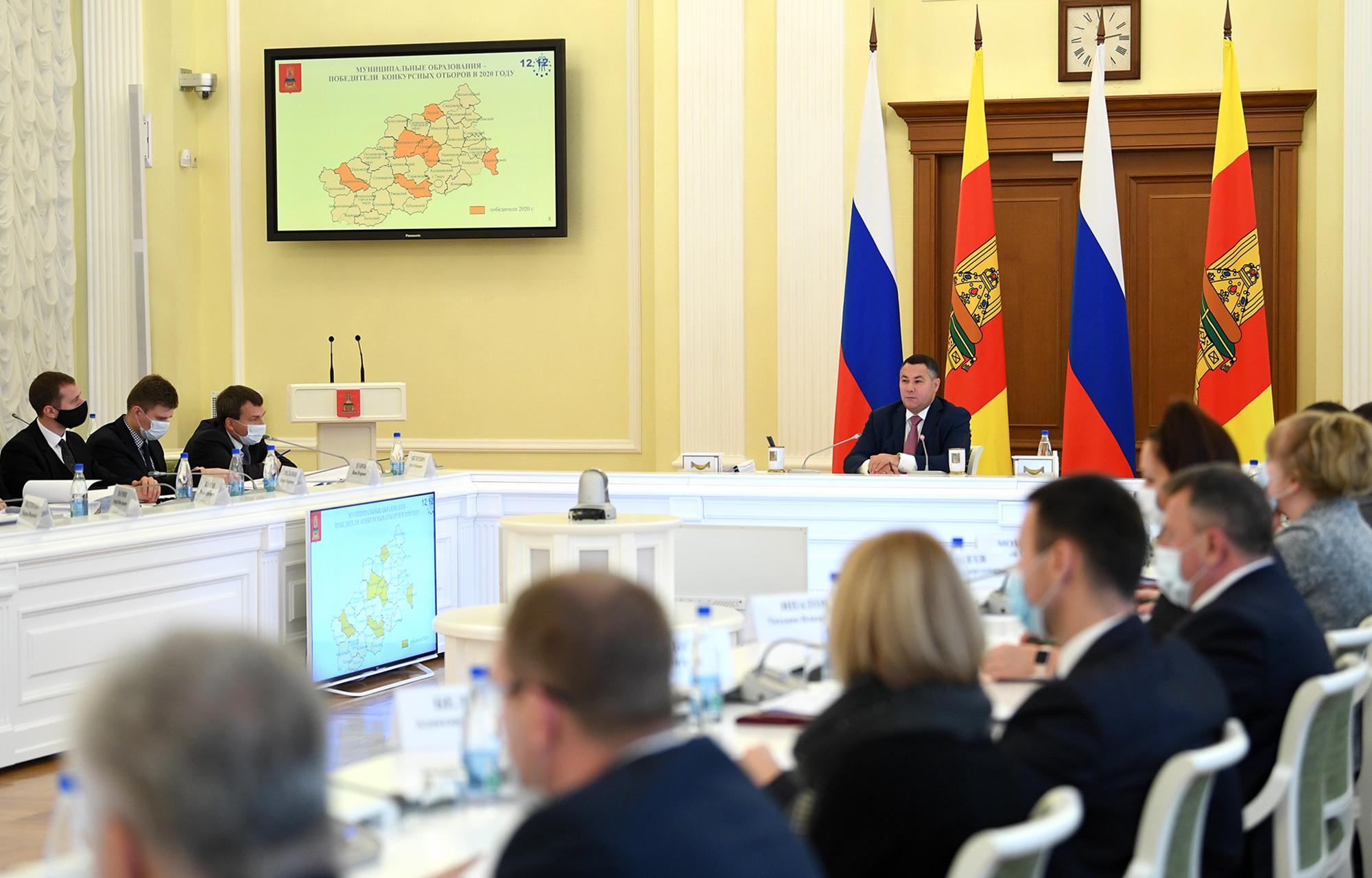 В Тверской области выделят дополнительные деньги на ремонт и переоснащение учреждений культуры