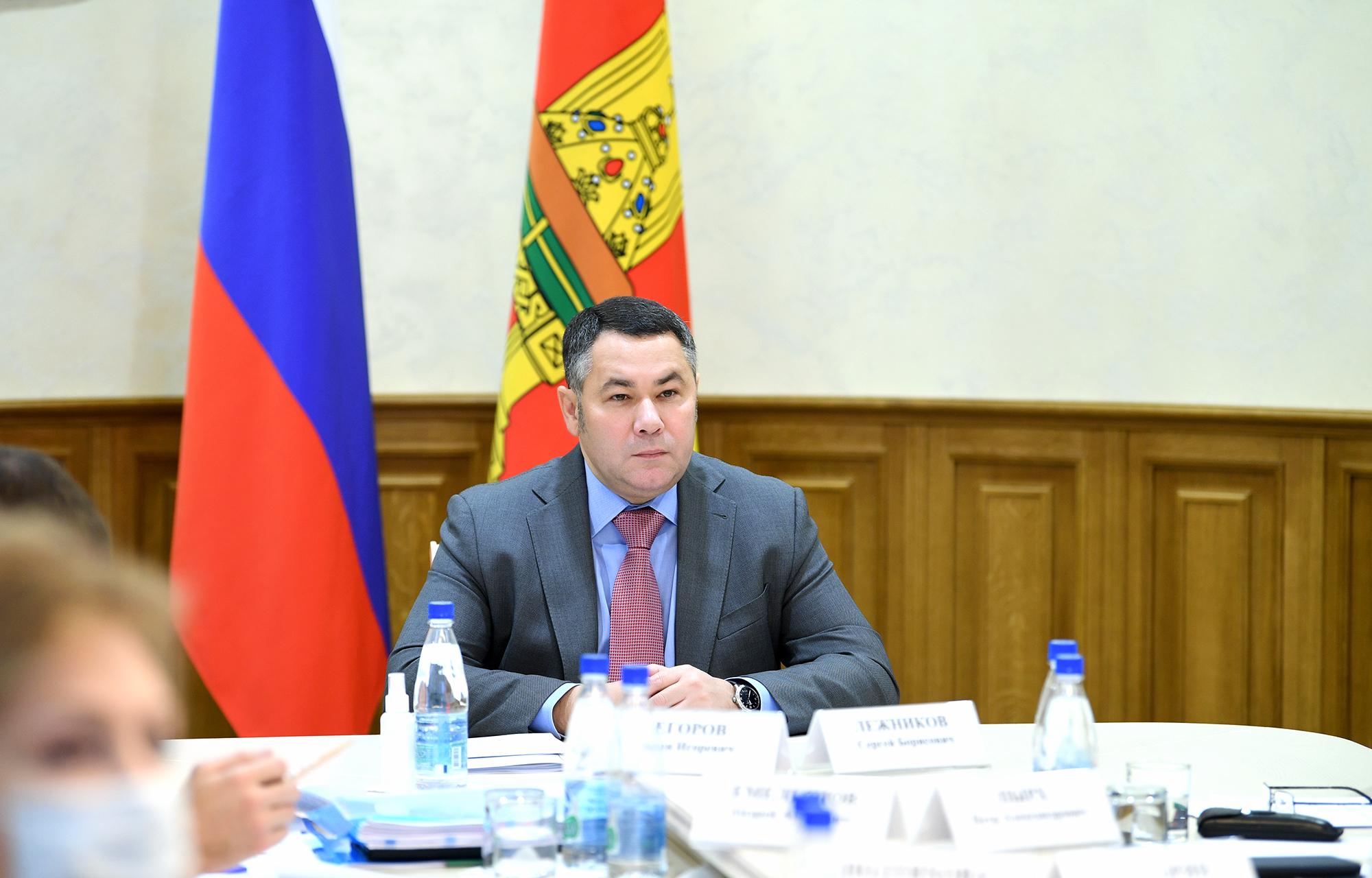 В Тверской области расширят коечный фонд для лечения пациентов с коронавирусом