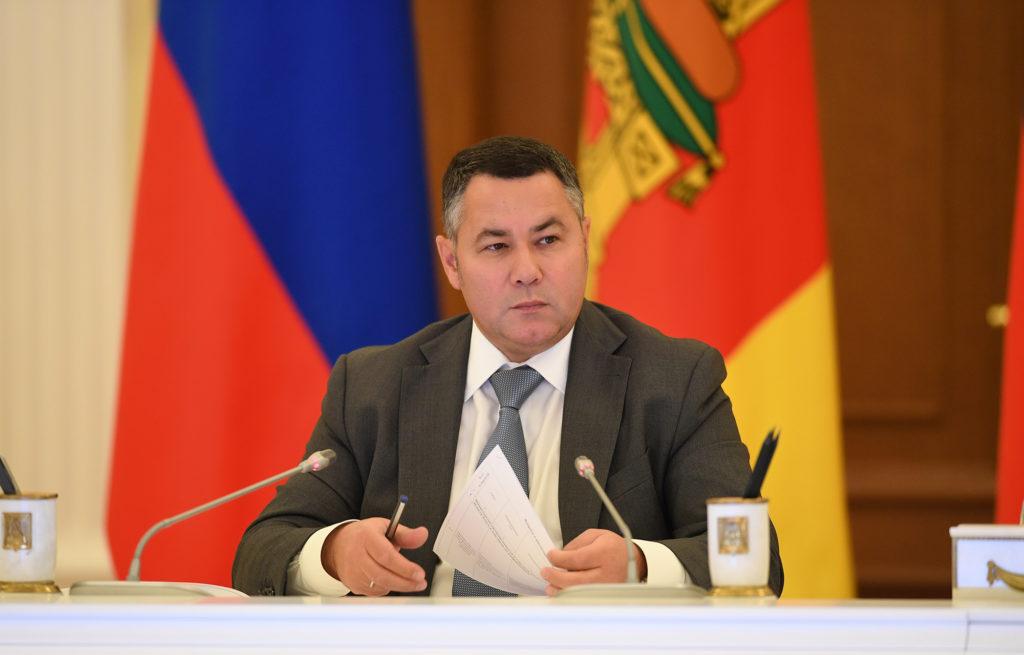 Губернатор оценил особенности бюджета Тверской области на следующий год