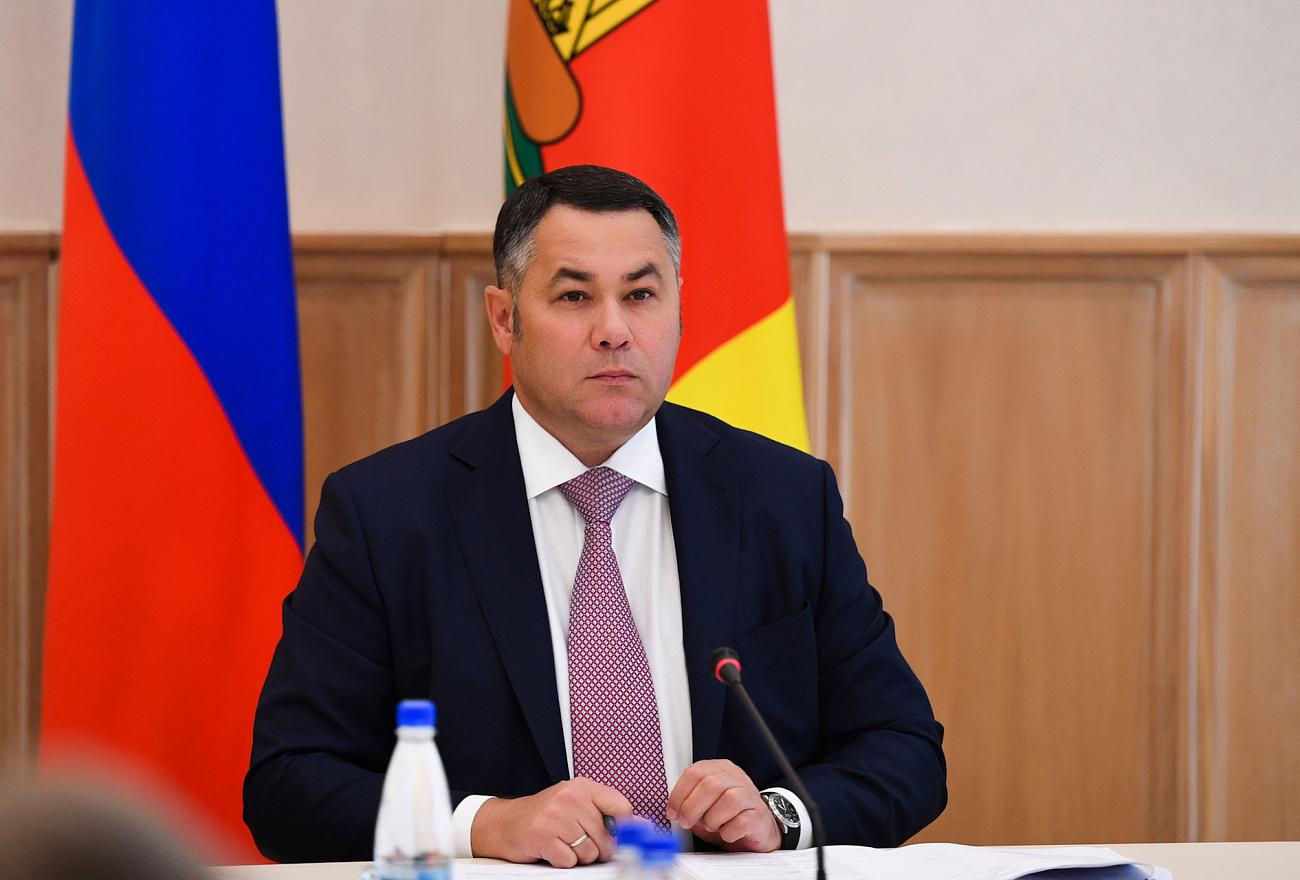 В правительстве Тверской области обсудили ход отопительного сезона и содержание дорог