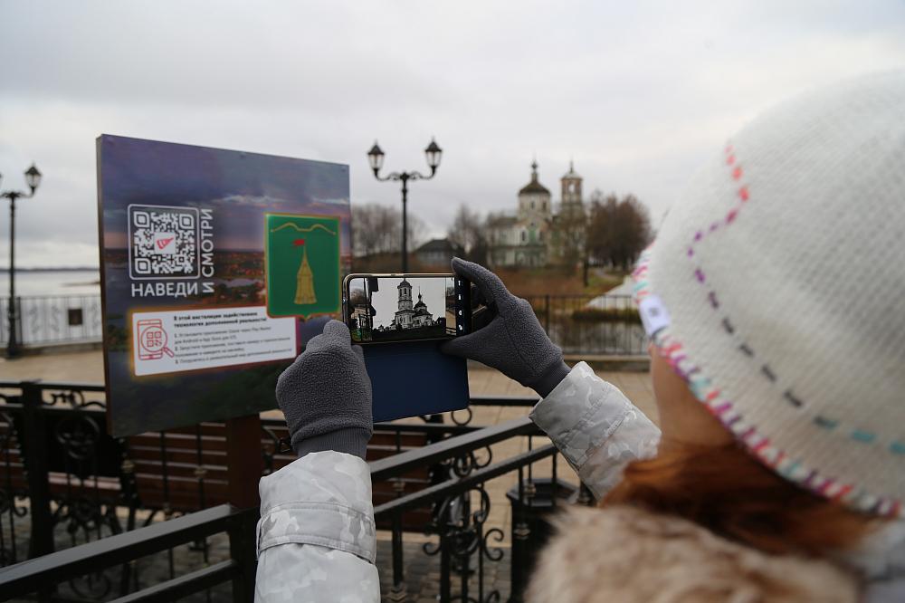 Арт-объект с дополнительной реальностью появился в Торопце