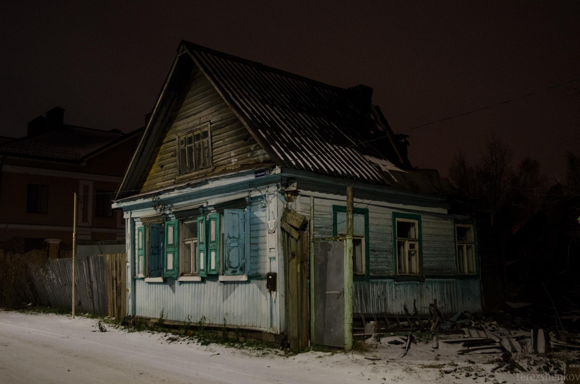 Слухи интернета: в центре Твери сносят старинный деревянный дом, чтобы построить многоэтажку