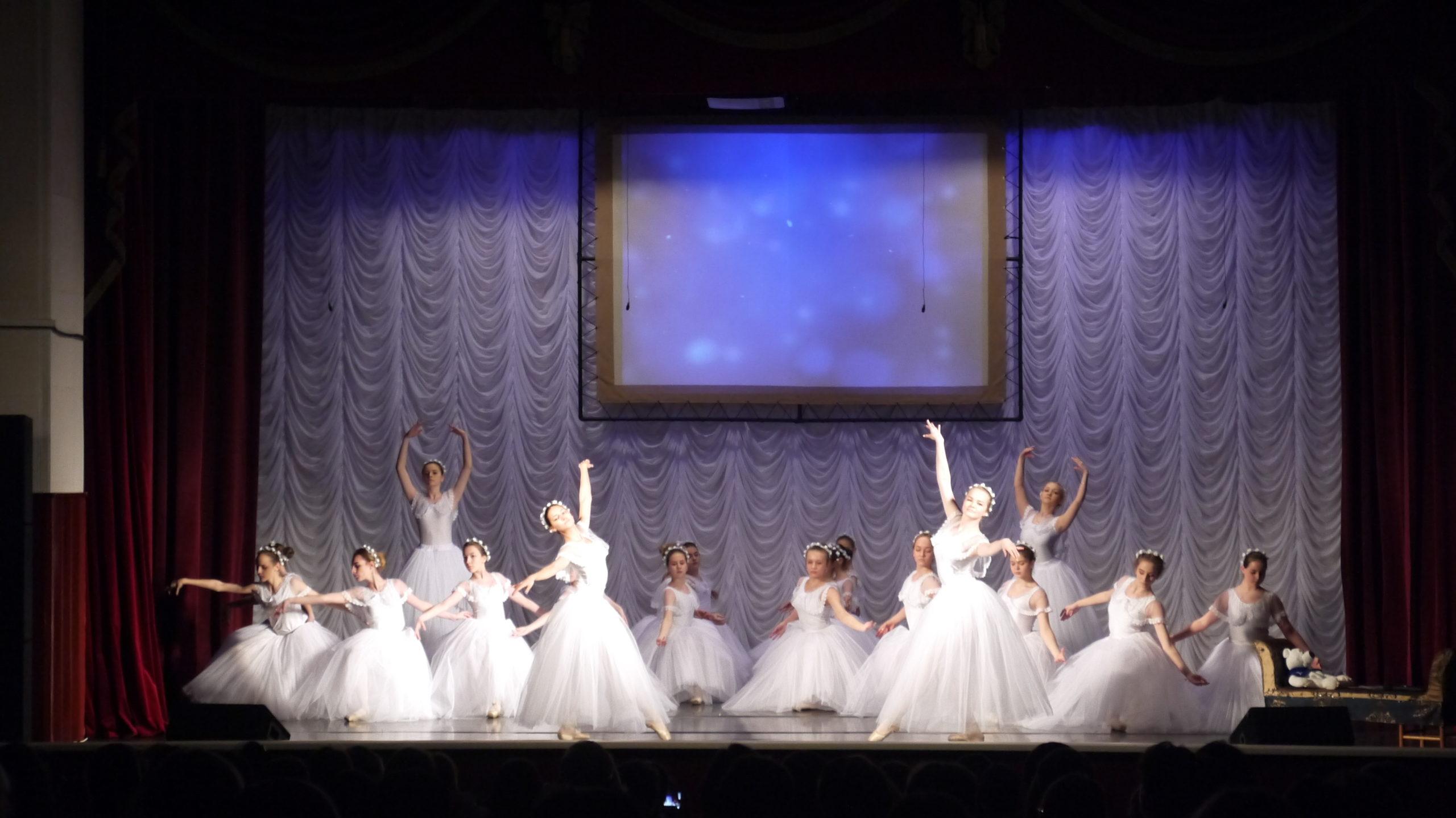 В Твери пройдет праздник, посвященный классическому танцу