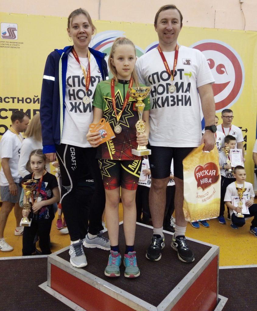 Семья Снежковых из Лихославля попала с список самых спортивных семей Тверской области