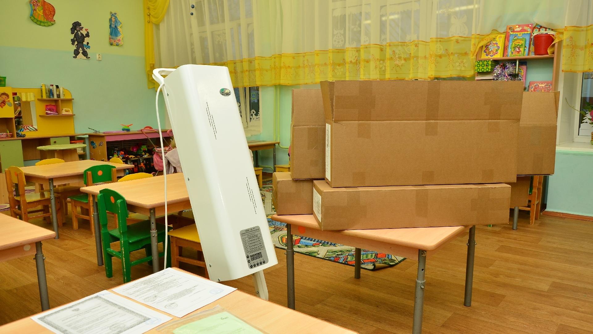 В Ржеве рецеркуляторами обеспечат каждый класс в школе и группу в детском саду