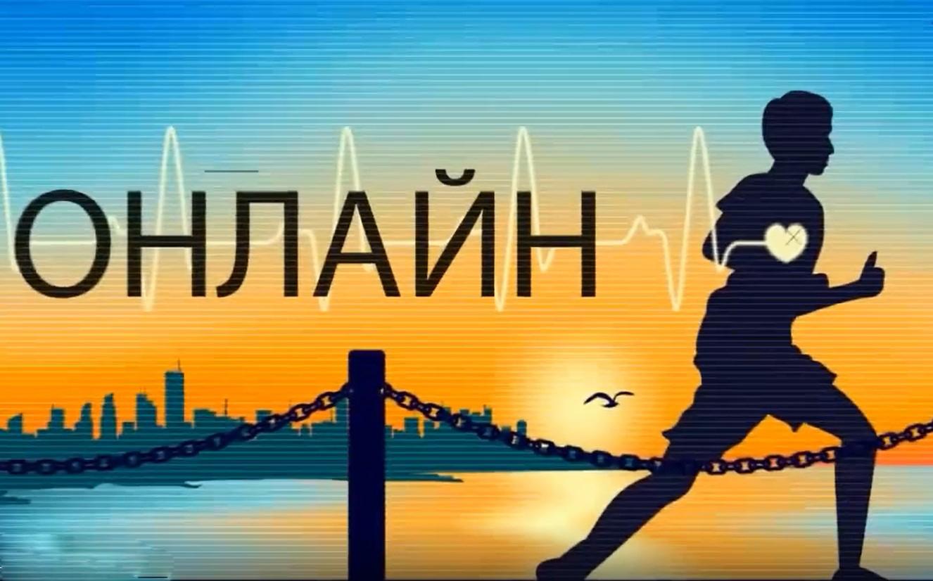 В Твери стартовала легкоатлетическая онлайн-эстафета