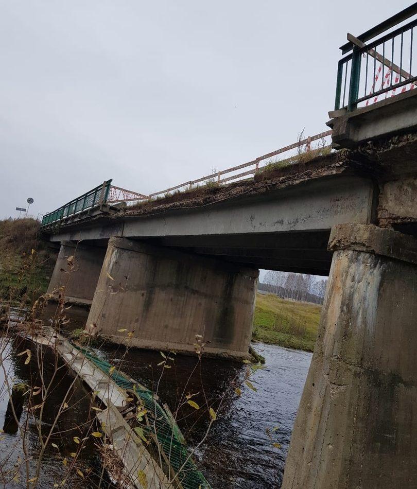 В Тверской области у моста через Тьму отвалились перила