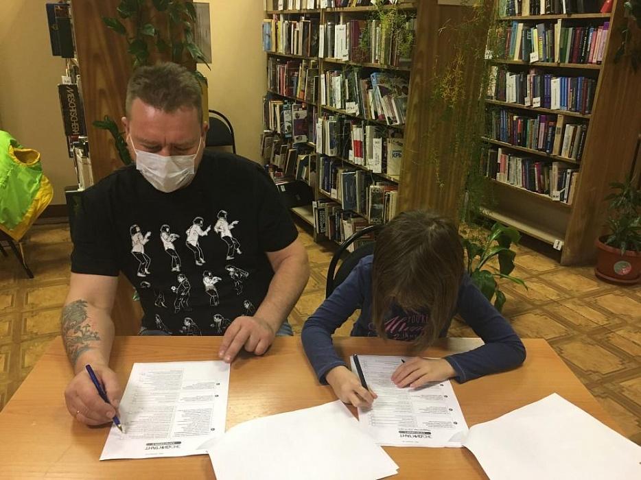 Конаковские школьники вместе с родителями написали экологический диктант