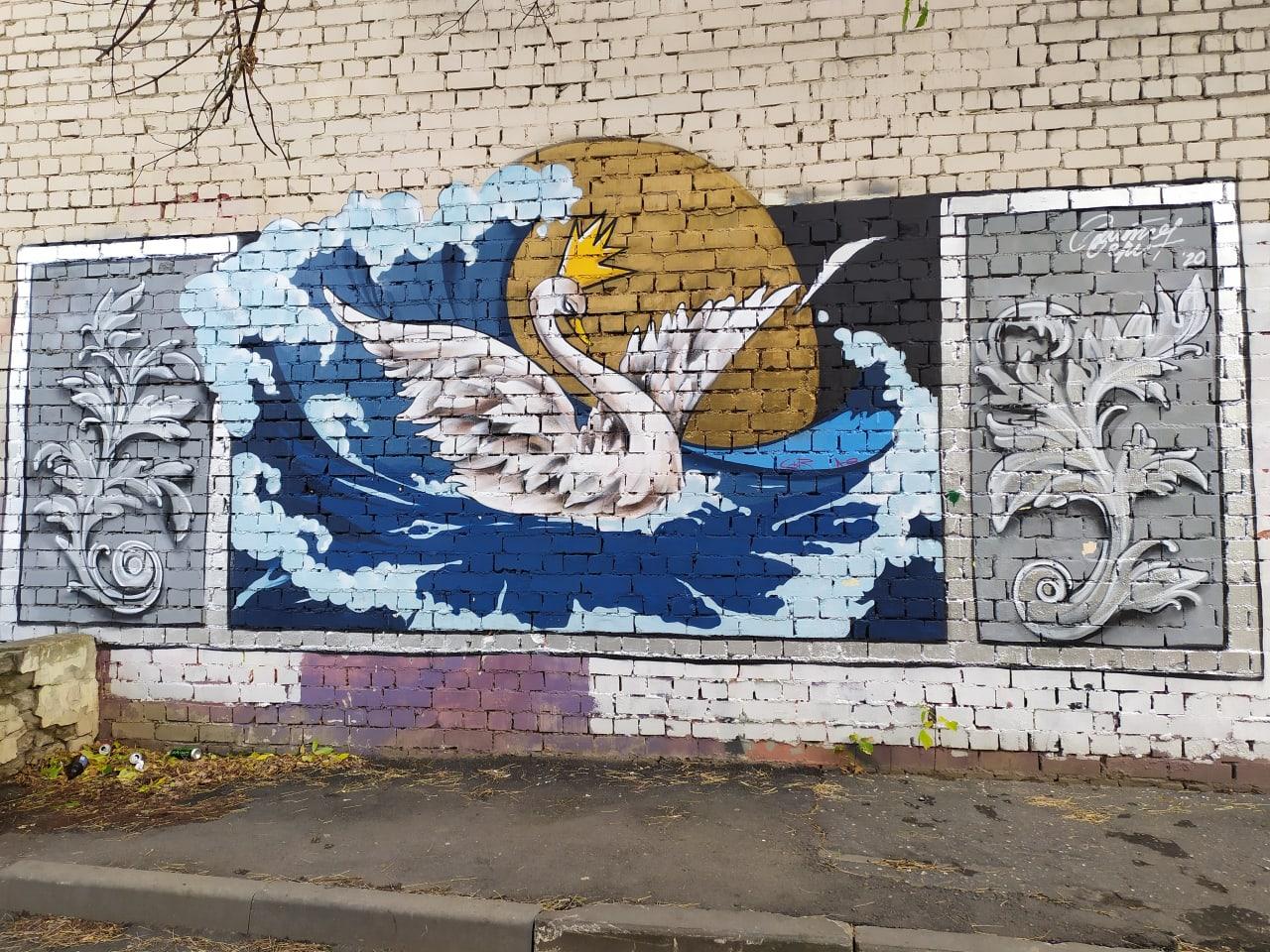 Красота на стенке: как работы тверских художников стрит-арта вписаны в городской пейзаж
