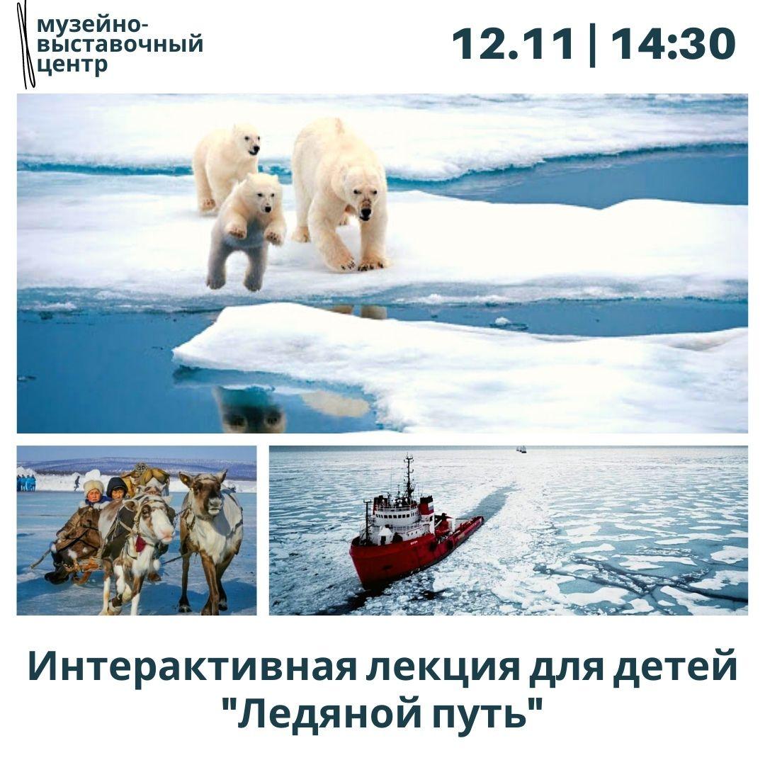 Тверской музейно-выставочный центр проведет интерактивную лекцию для детей