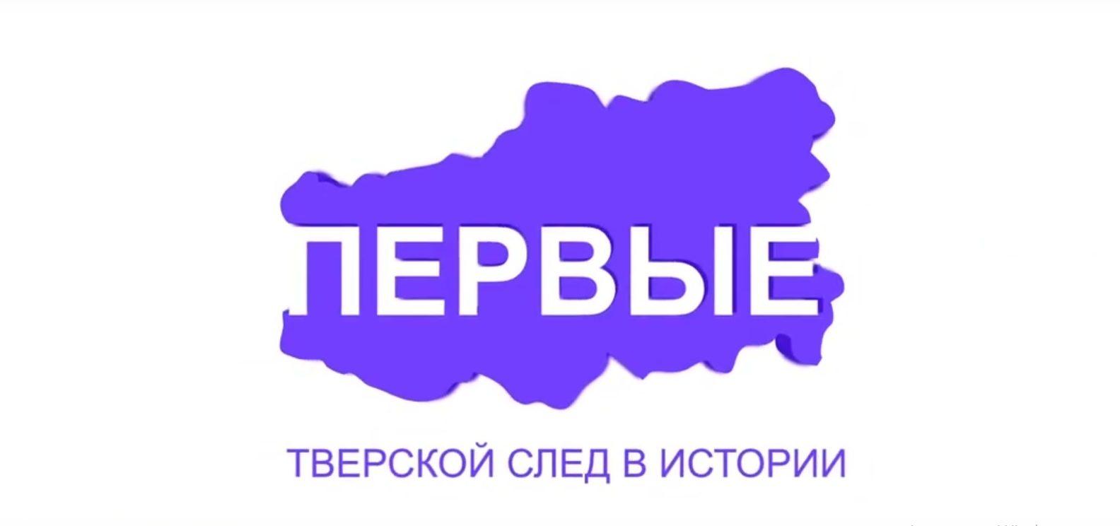 """Проект """"Первые"""": Всесоюзный староста - первый президент СССР"""