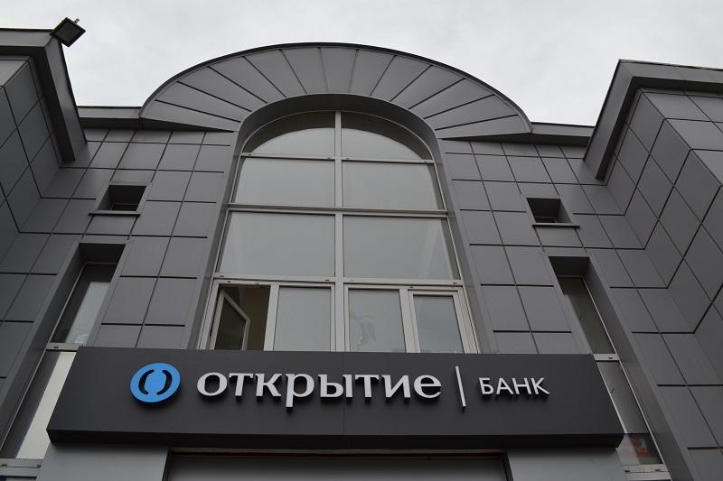 Банк «Открытие» предоставляет новые условия по карте Opencard ПЛЮС