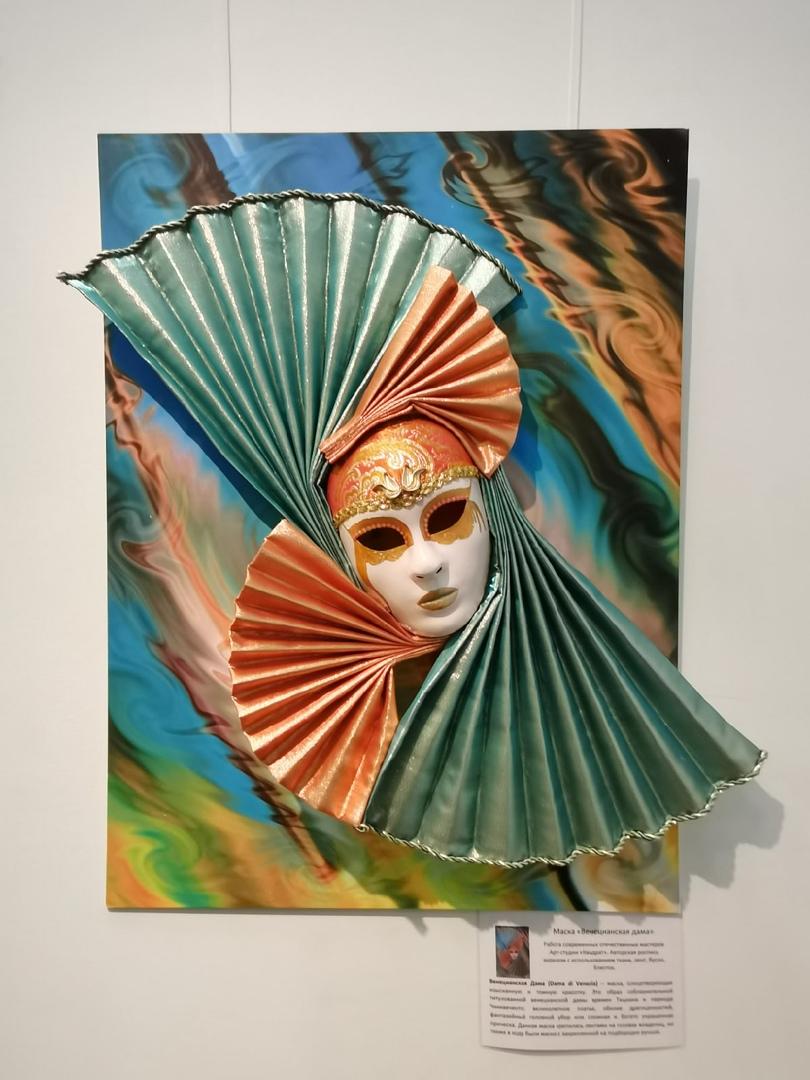 В Твери открылась выставка венецианских карнавальных масок
