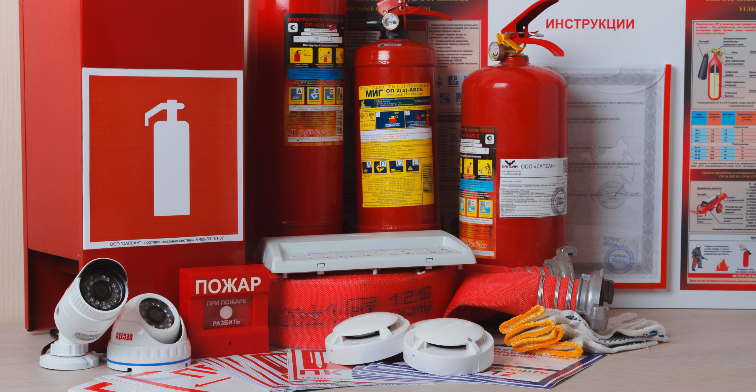 Памятка от тверских спасателей: что делать, если сработал сигнал пожарной сигнализации