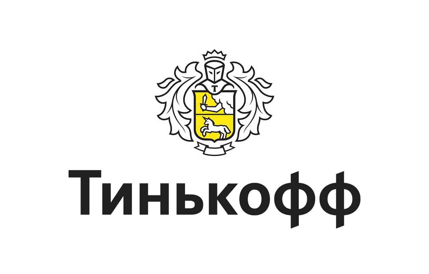 Банк Тинькофф рассказал, где удобнее всего взять кредит
