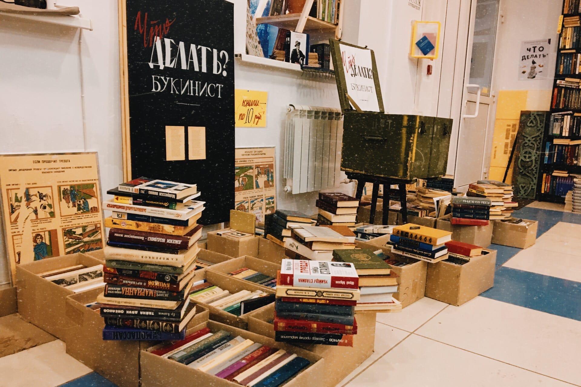 """Книги с """"тяжелой судьбой"""" будут продавать за рубль в Твери"""