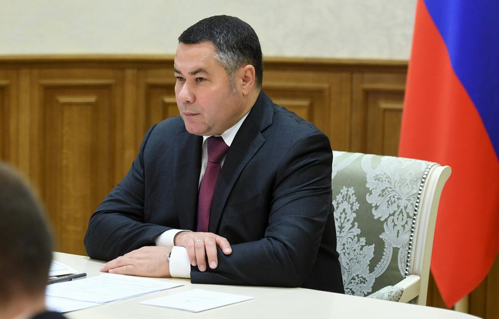 В Тверской области появилось еще 43 охраняемые природные территории