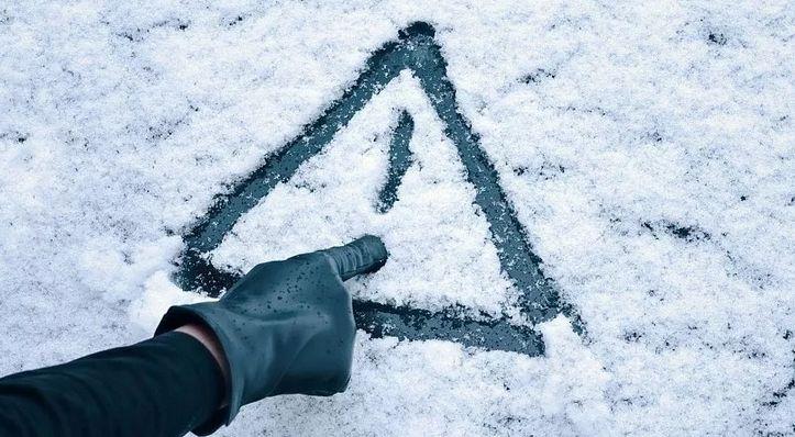 На выходных в Тверской области будет идти мокрый снег