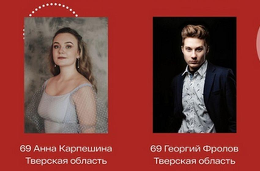 Тверские студенты поборются за звание «Мисс и мистер студенчество России»