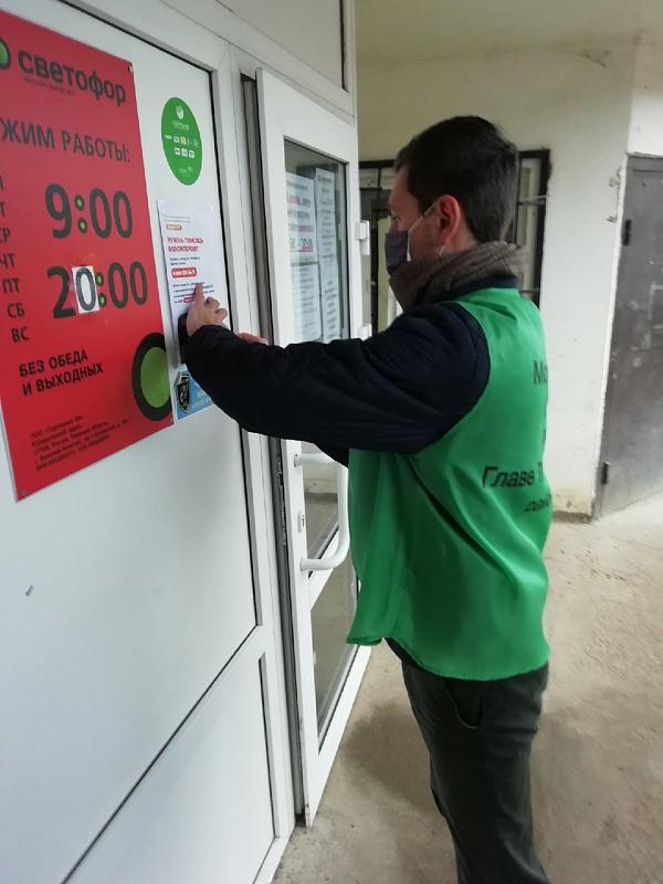 В Торопецком районе стартовала рекламная кампания в поддержку волонтеров