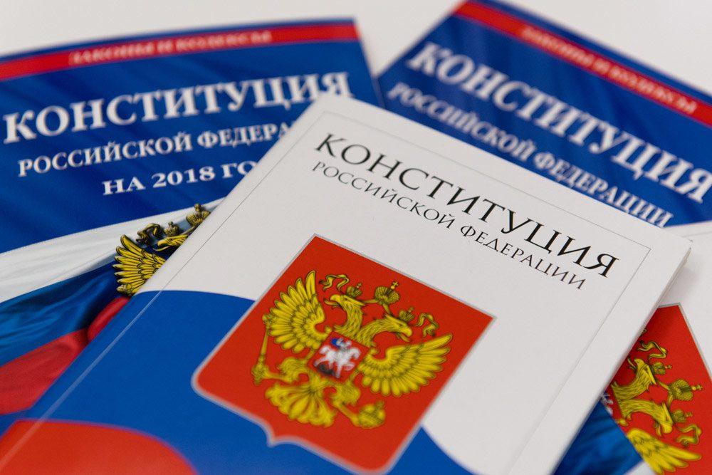 Закон един для всех: как поправки в Конституцию связали чиновников с Россией