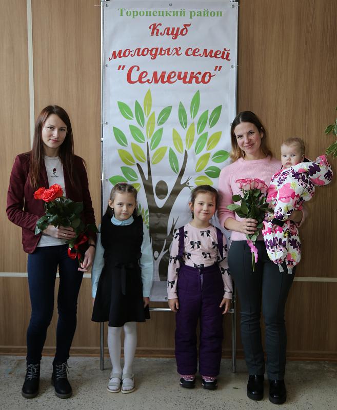 Торопчанки стали призерами конкурса для молодых мам «Вместе с мамой»