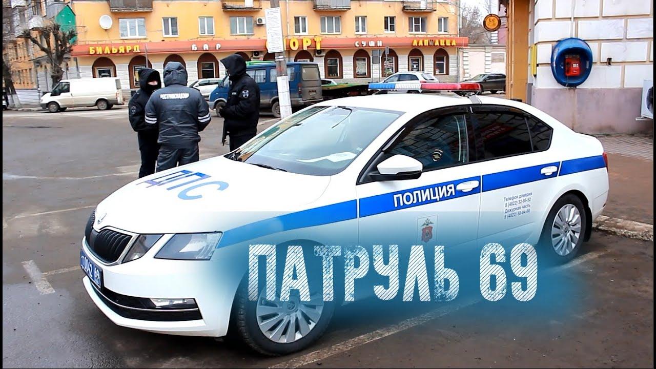 """""""Патруль 69"""": сведения о ДТП в Тверской области"""