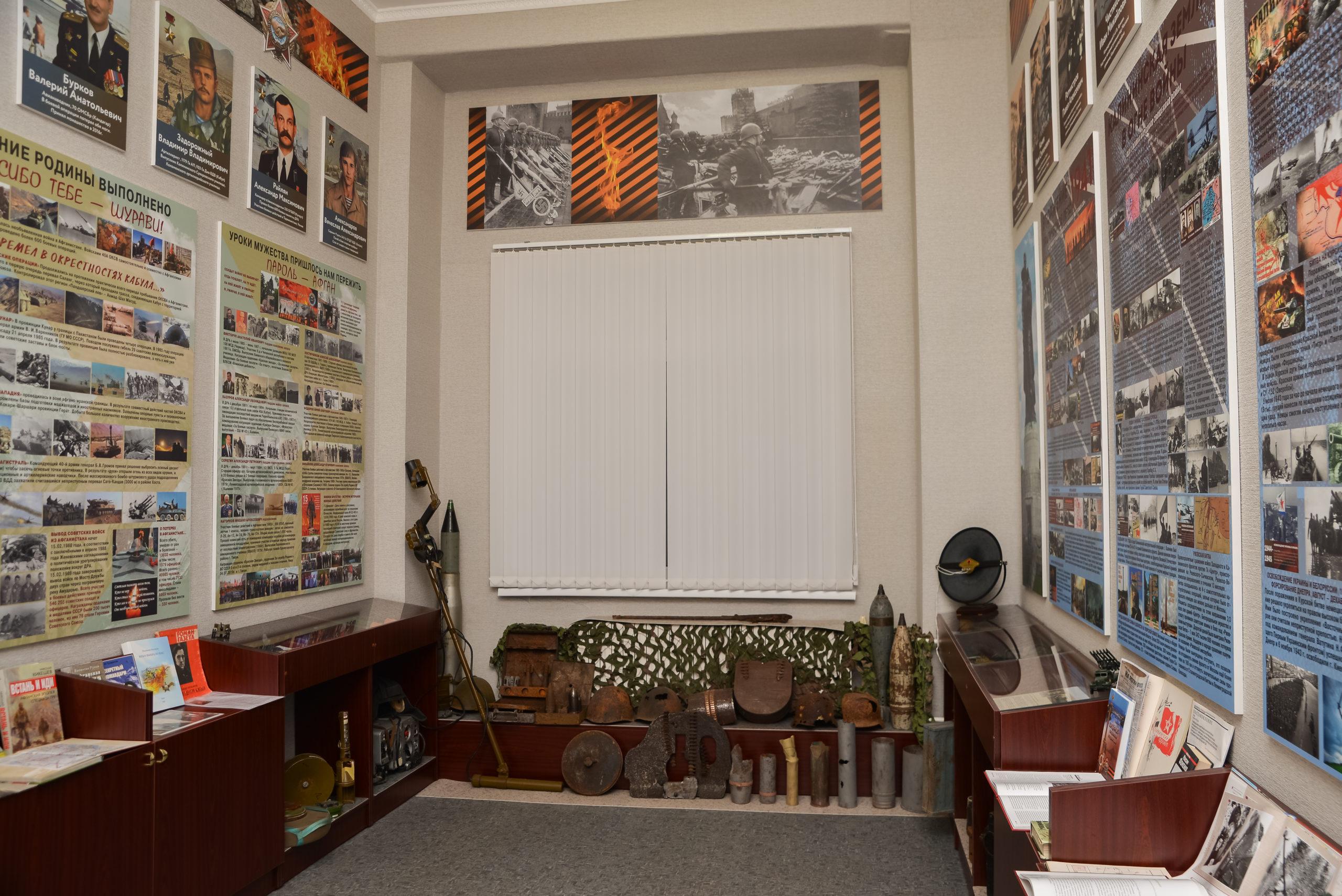 «Ростелеком» предоставил интернет музею Воинской Славы в Твери