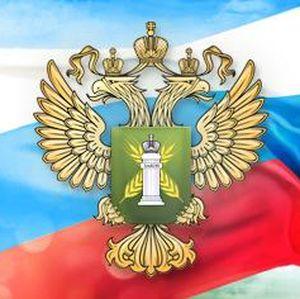 Россельхознадзор по Тверской области подводит итоги 2020 года