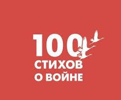 """В Тверском ТЮЗе можно увидеть """"100 стихов о войне"""" в рисунках"""