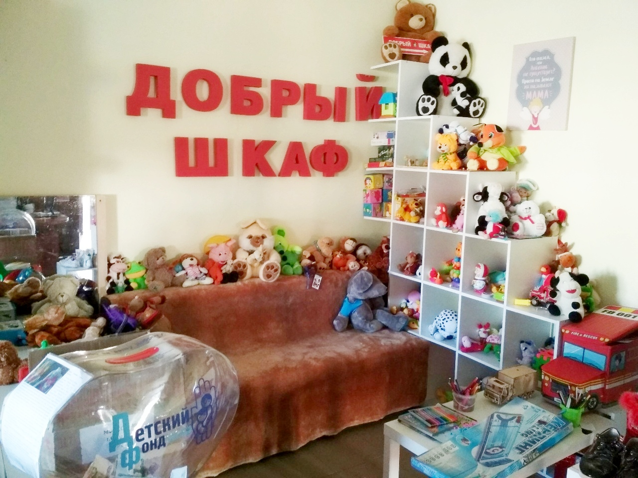 Около 1000 жителей Тверской области получили помощь благодаря проекту «Добрый шкаф»