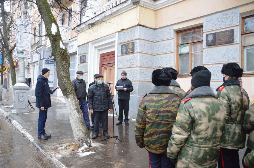 В честь 110-летия Николая Корыткова в Твери прошли памятные мероприятия