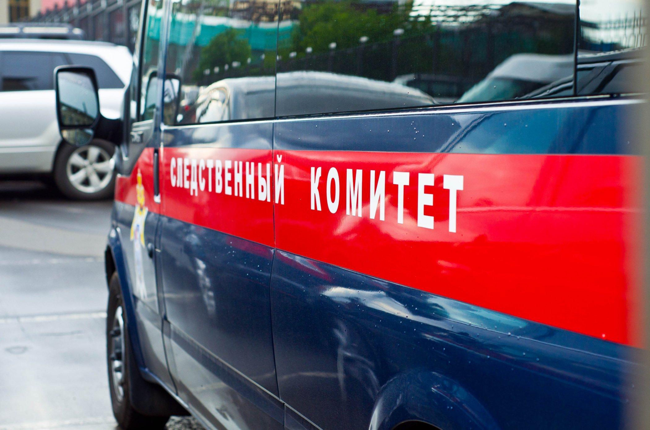Жителя Тверской области накажут за оскорбление судьи