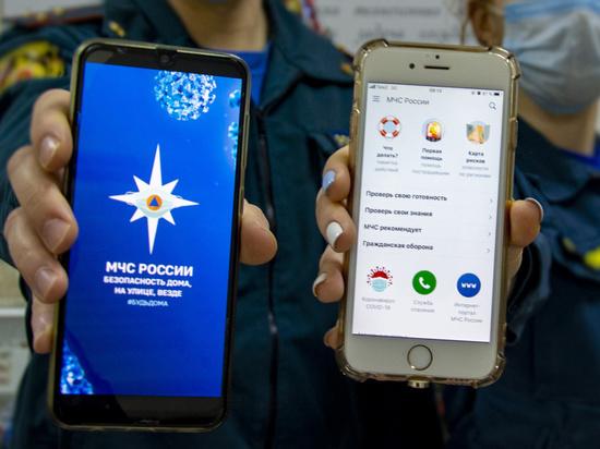 Жители Тверской области смогут быстро вызвать МЧС, нажав всего одну кнопку