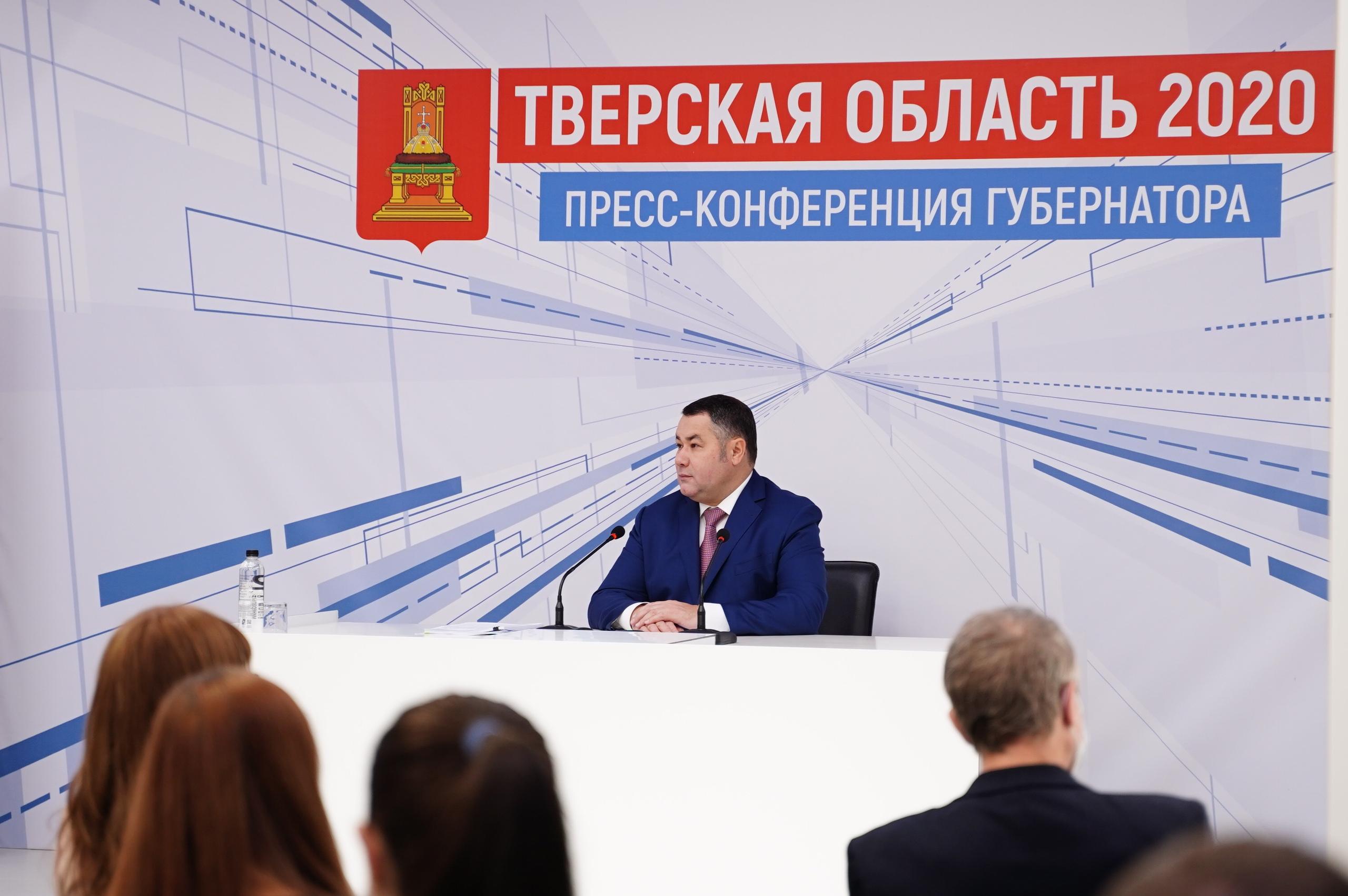 Игорь Руденя рассказал о втором губернаторском сроке и выполнении запланированных проектов
