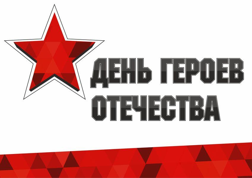 Тверской молодежи предлагают рассказать в соцсетях о своих родных-фронтовиках